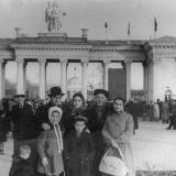 Краснодар. Краевая сельско-хозяйственная выставка, 1958 год.