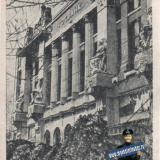 Краснодар. Краевое отделение Госбанка, 1940 год