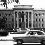 Краснодар. Крайком, 1965 год.
