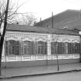 Краснодар. Красная, 164. 5 декабря 1981 года