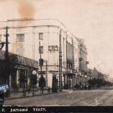 Краснодар. Красная улица, перекресток с Гоголя, 1933 год