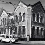 Краснодар. Красноармейская, 7, 1987 год