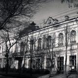 Краснодар. Улица Красноармейская, дом 70. 1987 год