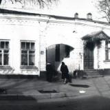 Красноармейская улица - от Пашковской до Длинной