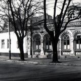 Краснодар. Улица Красноармейская, дом 95, 1989 год