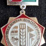 Значки. Краснодар. Выставки. Краснодарская краевая сельскохозяйственная выставка