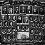 Краснодар. Краснодарский нефтяной техникум, 1953 год6