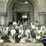 Краснодар. Краснодарский Педагогический техникум, 1920-е годы
