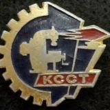 Краснодар. Краснодарский станкостроительный техникум, 1970-е