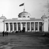 Краснодар. КСХПВ. Главный павильон, 1956 год
