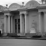 Краснодар. КСХПВ. Павильон Курганинского района, 1956 год