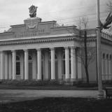 Краснодар. КСХПВ. Павильон Пластуновского и Тбилисского районов, 1956 год