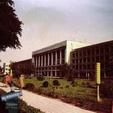 Краснодар. Кубанский Государственный университет, 1971 год.