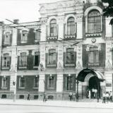 Краснодар. Кубанский медицинский институт, 1991 год