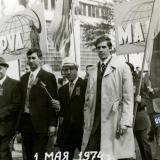1974 год. 1 мая. Демонстрация