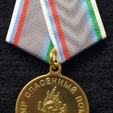 Краснодар. Медаль. Чернобыль. И мир спасенный помнит. 2010 год.