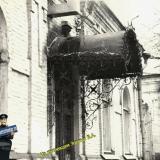 Краснодар. Улица Ворошилова, д. 39, 1981 год