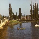 Краснодар. У моста к парку 40-летия Октября, 1978 год.