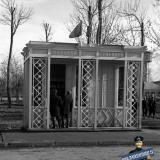Краснодар. На краевой сельскохозяйственной выставке.