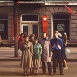 Краснодар. 7 ноября. На улице Красной, конец 1980-х
