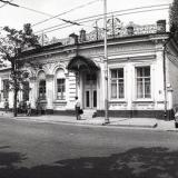 Краснодар. На ул. Мира, 61. 1988 год