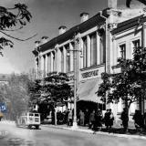 Краснодар. На улице Красной 1955 год.