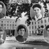 Краснодар. На улице Красной 1963 год.