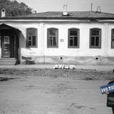 Краснодар. На улице Октябрьской. № 83