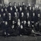 Краснодар. Неизвестная организация, 1930-е годы