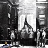 Краснодар. Обелиск воинам-рабочим ЗИП, погибшим на фронтах ВОВ. 1980-е годы