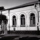 Краснодар. Октябрьская 106. 1988 год