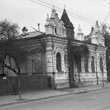 Краснодар. Октябрьская, 147. 1980 год