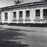 Краснодар. Орджоникидзе 55/43, 1988 год