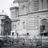 Мира - от Коммунаров до Седина