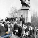 Краснодар. Открытие памятника 29 марта 1966 г.