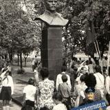 Краснодар. Открытие памятника Глебу Митрофановичу Седину. 27 августа 1981 года.