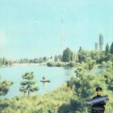 """Краснодар. Озеро Карасуны в районе стадиона """"Кубань"""""""