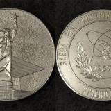 Краснодар. Памятная настольная медаль (Аврора). Тип 2. 1967 год