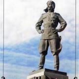 Краснодар. Памятник первому трижды Герою Советского Союза маршалу авиации А.И.Покрышкину