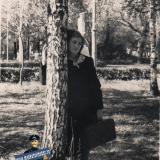 Краснодар. Парк им. М.Горького, сентябрь 1954 года