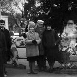 Краснодар. Парк имни Горького. 1 января 1964 года.