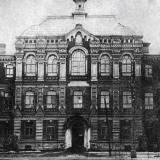 Краснодар. Педагогический институт, 1933 год.