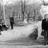 Краснодар. Первомайский сквер, 1950 год.
