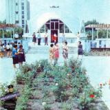 Краснодар. Питьевой бювет, 1986 год