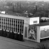 Краснодар. Здание горисполкома и горкома КПСС, апрель 1987 года