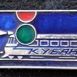 "Краснодар. Поезд ""Кубань"", 1980-е годы"