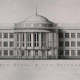 Краснодар. Проект главного здания КИПП