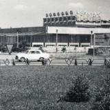 """Краснодар. Ресторан """"Казачок"""", 1985 год"""