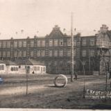 Краснодар. Сельхоз институт, 1930-е