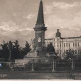 Краснодар. Сквер им. Свердлова. 1930-е